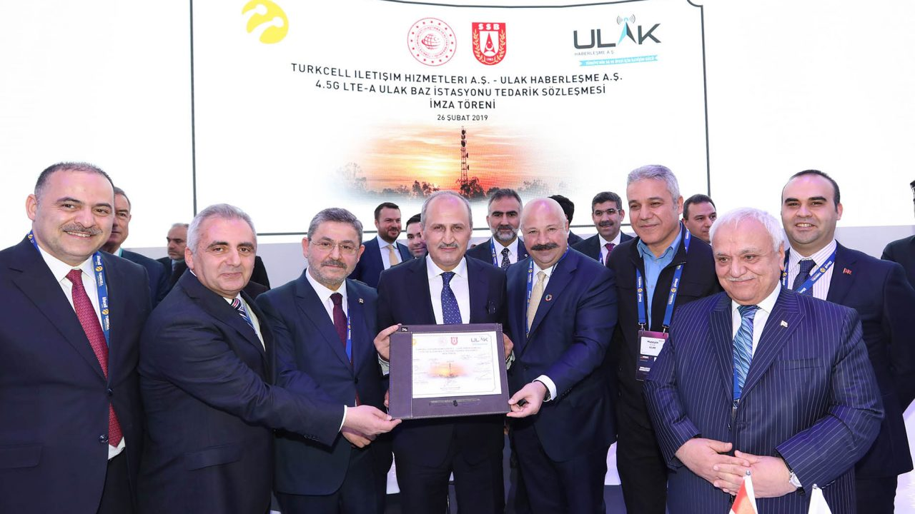 https://www.isteteknoloji.com.tr/wp-content/uploads/2019/02/Turkcell-ULAK-Sozlesme-Gorsel-2-1280x720.jpg