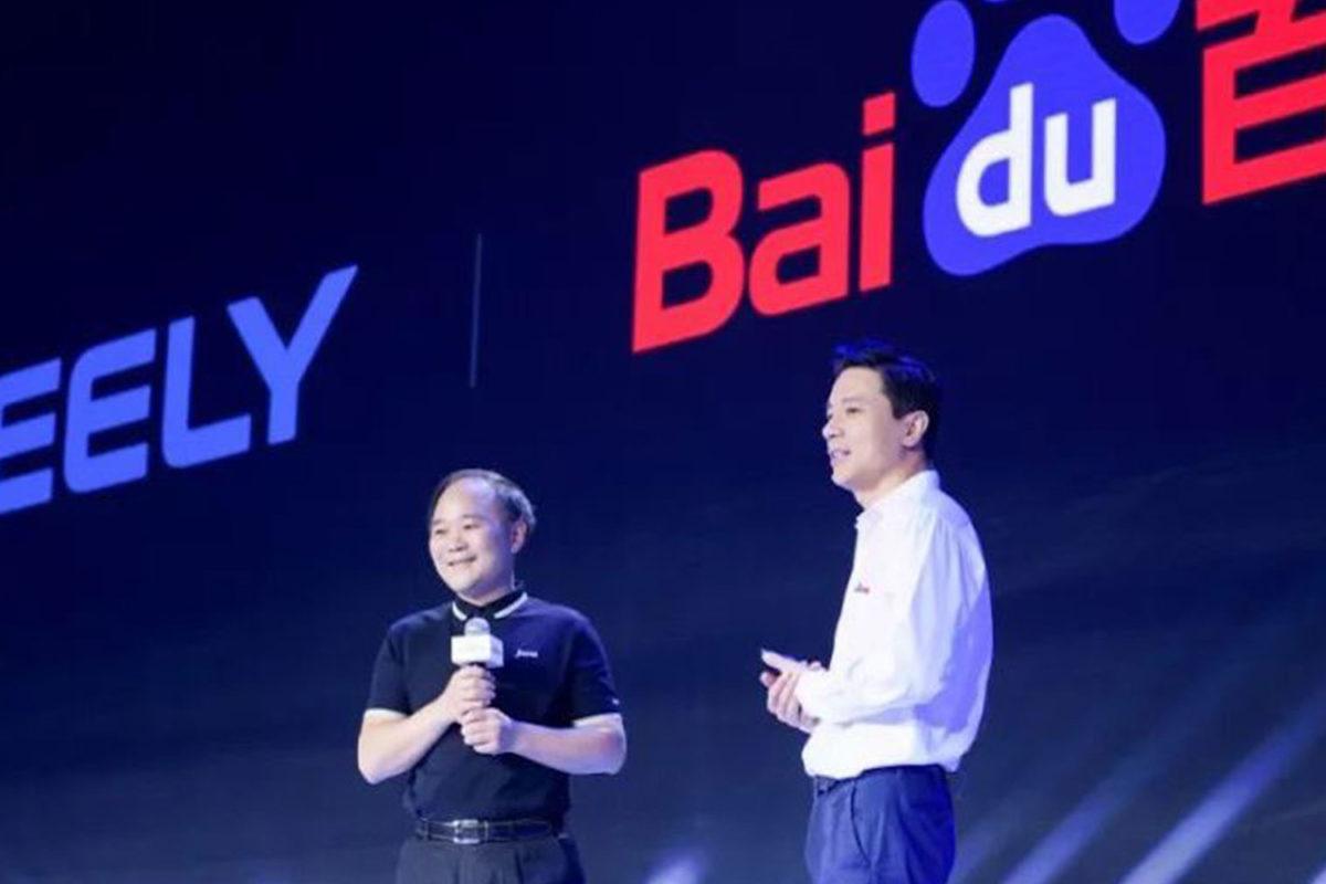 Baidu ve Geely, yapay zeka teknolojilerindeki işbirliklerini duyurdu