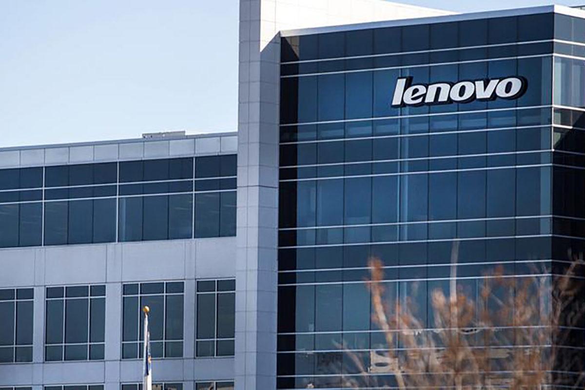 Lenovo, 12.5 milyar dolar gelir elde etti