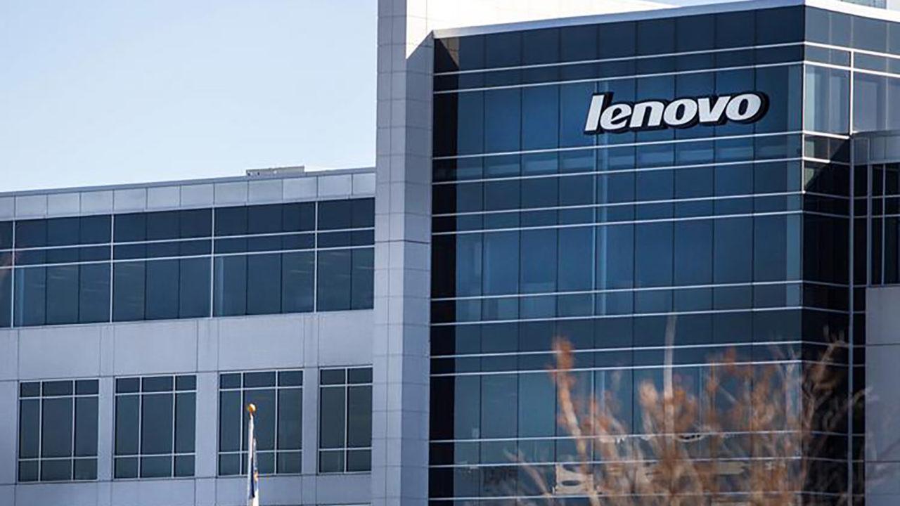 https://www.isteteknoloji.com.tr/wp-content/uploads/2019/08/Lenovo-building-1280x720.jpg